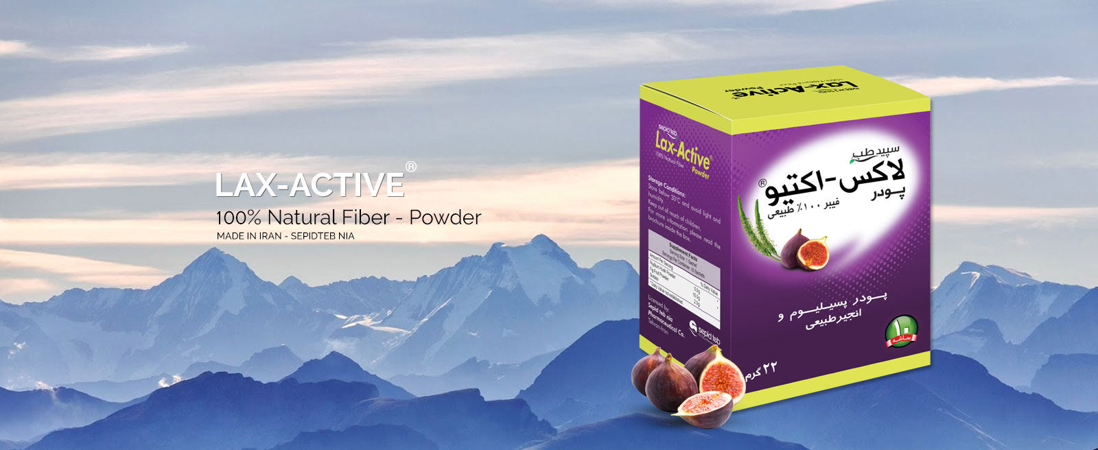 LAX ACTIVE POWDER